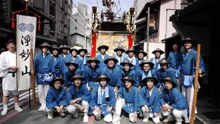 05浄妙山all (1).jpg