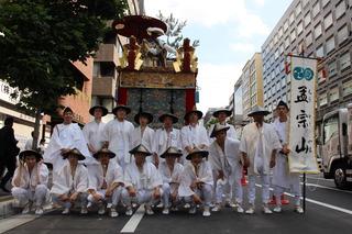 07孟宗山all (1).JPG