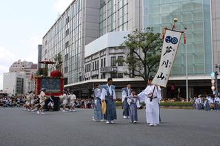芦刈山 (39).JPG