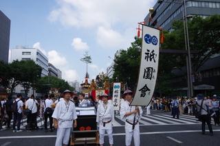B83連合会旗手 (2).JPG
