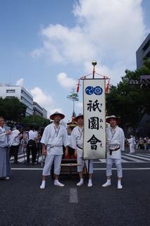 B83連合会旗手 (3).JPG